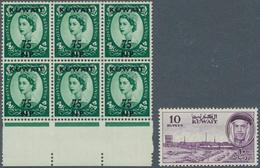 Kuwait: 1957-64 Mint Collection Including 1957-58 Optd. QEII. Complete Set In Bottom Marginal Blocks - Kuwait