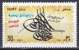 Ägypten Egypt 2004 Archivierung Archiv Archive Staatsarchiv Dokumente Documents Tughra Osmanen Ottomans, Mi. 2237 ** - Unused Stamps