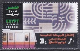 Ägypten Egypt 2005 Transport Verkehr Untergrundbahn U-Bahn Subway Metro Unterground Triebwagen, Mi. 2256 ** - Unused Stamps