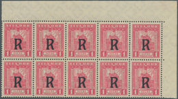 SCADTA - Ausgaben Für Ecuador: 1929, Registration Stamp 1s. Rose 'Cathedral Of Quito' With Black Opt - Ecuador
