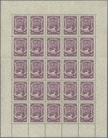 """SCADTA - Ausgaben Für Kolumbien: 1928, """"SERVICIO DE TRANSPORTES AEROS EN COLOMBIA"""", 40c. Violet, 1.2 - Kolumbien"""
