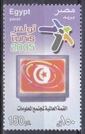 Ägypten Egypt 2005 Kommunikation Communication Informationsgesellschaft ITU UIT WSIS Tunis, Mi. 2269 ** - Ägypten