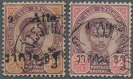 """Thailand - Stempel: 1894/1899 (ca.), Selection Of Native C.d.s.: """"MANOROM"""", """"NAKHON SAWAN"""", """"PHITSAN - Thailand"""