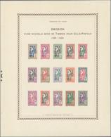 Tunesien - Paketmarken: 1926, Date Palm Harvest, 5c. To 20fr., Compelte Set Of 15 Stamps, Epreuve Co - Tunesien (1956-...)
