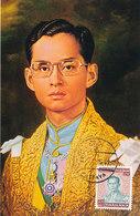 D35917 CARTE MAXIMUM CARD 1981 THAILAND - KING BHUMIBOL CP ORIGINAL - Thaïlande