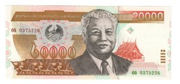 Laos 20000 Kip 2003 UNC - Laos