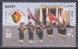 Ägypten Egypt 2006 Militär Military Armee Army Bildung Ausbildung Education Training Akademie, Mi. 2307 ** - Unused Stamps