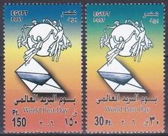 Ägypten Egypt 2006 Organisationen Weltpostverein Universal Postal Union UPU Weltposttag World Post Day, Mi. 2309-0 ** - Unused Stamps