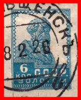 RUSSIA – U.R.S.S. SELLO  AÑO 1923 PEASANT - 1917-1923 Republic & Soviet Republic