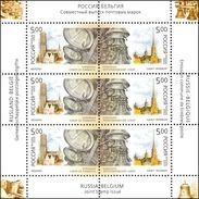 Russia 2003 Joint Issue Belgium Bell Tower Architecture Church Carillon Art Music Sheet Stamps MNH Sc#6767 Mi 1086-1087 - 1992-.... Federation
