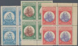 Kreta - Post Der Aufständischen In Therison: 1905, Definitives Issue Three Different Values Incl. 50 - Kreta
