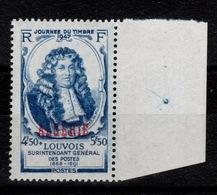 Algérie - YV 253 N** Louvois - Algérie (1924-1962)