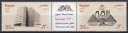 Ägypten Egypt 2006 Zeitungswesen Tageszeitung Zeitungen Newspaper Al-Ahram Journalismus Journalism, Mi. 2314-5 ** - Unused Stamps