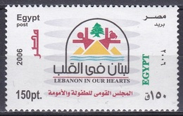 Ägypten Egypt 2006 Gesellschaft Wohlfahrt Spenden Welfare Donations Mütter Mothers Kinder Children Libanon, Mi. 2316 ** - Ägypten