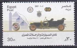 Ägypten Egypt 2007 Transport Organisationen Automobile Autos Cars Touringclub Rolls-Royce Oldtimer ATCE, Mi. 2319 ** - Égypte
