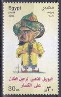 Ägypten Egypt 2007 Kunst Arts Kultur Culture Musiker Musician Schauspieler Actor Ali El Kassar, Mi. 2320 ** - Ägypten