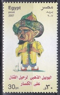 Ägypten Egypt 2007 Kunst Arts Kultur Culture Musiker Musician Schauspieler Actor Ali El Kassar, Mi. 2320 ** - Ungebraucht