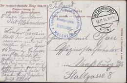 Guerre 14 Alexandrowo 12 11 15 Alexandrow Pologne + Landstrum Infanterie Bataillon Molsheim 4 Kompagnie Briefstempel - ....-1919 Gouvernement Provisoire