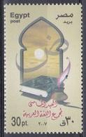 Ägypten Egypt 2007 Bildung Educations Sprachen Languages Arabisch Arabic Buchstaben Letters Buch Books, Mi. 2323 ** - Unused Stamps