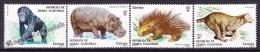 Equatorial Guinea -  Guinea Ecuatorial - Guinée Équatoriale 1983 Edifil 39- 42, Fauna - MNH - Guinea Ecuatorial