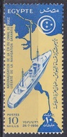 Ägypten Egypt 1956 Geschichte History Transport Seefahrt Seafare Schifffahrt Shipping Suez-Kanal Canal, Mi. 495 ** - Ägypten