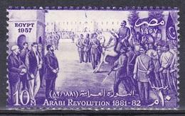 Ägypten Egypt 1957 Geschichte History Revolution Erhebung Armee Army Persönlichkeiten Ahmed Arabi, Mi. 516 ** - Ungebraucht