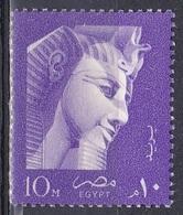 Ägypten Egypt 1957 Geschichte History Antike Pharaonen Pharao Ramses II. Kunst Arts Memphis Mit-Rahina, Mi. 517 ** - Ägypten