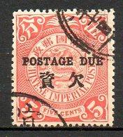 ASIE - (CHINE - EMPIRE) - 1904 - Taxe - N° 2 - 1 C. Jaune Foncé - (Dragon) - Oblitérés