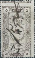 Turchia Turkey Ottomano Ottoman , Revenue Stamps, Used ,5pa-hand Written On Them! - 1858-1921 Ottoman Empire