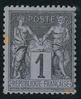 N°83  BEAU CACHET A DATE - 1876-1898 Sage (Type II)