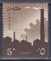Ägypten Egypt 1958 Wirtschaft Economy Industrialisierung Industrie Industry Fabriken Factory Zahnräder Gears, Mi. 527 ** - Ungebraucht