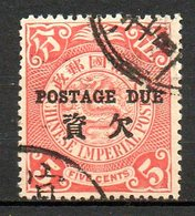 ASIE - (CHINE - EMPIRE) - 1904 - Taxe - N° 5 - 5 C. Rouge-orange - (Dragon) - Oblitérés