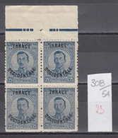 "54K308 / Thrace Thrakien Trakia 1920 Michel Nr. 23 Overprint Bulgaria Bulgarie ""TRACE OCCIDENTALE""  Greece Grece ** MNH - Thrace"