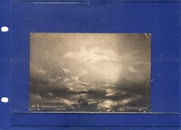##(ROYBOX1)- Postcards - Russia -  Russian Painting  - Used 1911 - Russia