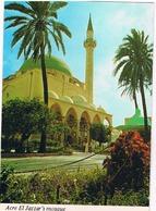 MOSQ-52   ACCRA : The El Jazar Mosque - Islam