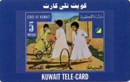 *KUWAIT- SPRINT* - Scheda Usata - Kuwait