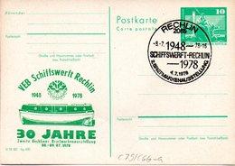 """DDR Amtl.Ganzsache M.priv.Zudruck""""Neptunbrunnen,10Pf.grün"""" P79/C66a """"VEB Schiffswerft Rechlin"""". SSt 8.7.78 RECHLIN - [6] République Démocratique"""