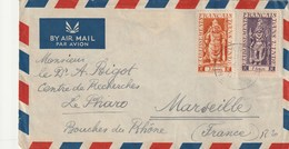 INDE FRANCAISE  Lettre 1951 YANAON - Briefe U. Dokumente