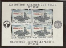 VV2 - BELGIQUE POLAIRE - BF 31 ** MNH De 1957 - CHIENS De TRAINEAUX - - Ungebraucht