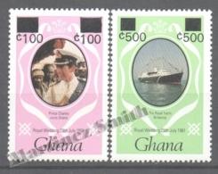 Ghana 1989 Yvert 1064-65, Royal Wedding, Overprinted New Values - MNH - Ghana (1957-...)