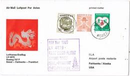 31365. Carta First Flight SEOUL (Korea) 1980.. Lufthansa Erstflug Seoul - Fairbanks - Frankfurt - Corea Del Sur