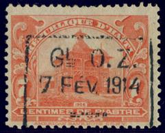 HAITI 1914 7 C. (Yv. 168) USED - Haiti
