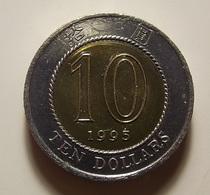 Hong Kong 10 Dollars 1995 Varnished - Hong Kong