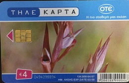Paco \ GRECIA \ Chip OTE X2015 \ Serapias Laxiflora Orchid \ Usata - Griekenland