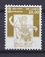 Sri Lanka 1999 Mi. 1201    20.00 (R) Traditioneller Tanz Traditional Dancing - Sri Lanka (Ceylon) (1948-...)