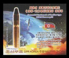 North Korea 2017 Mih. 6446B Intercontinental Ballistic Missile Hwasong-15 (imperf) MNH ** - Korea, North
