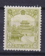 Mandschukuo 1937 Mi. 100 A    4 F Peiling Mausoleum Der Ching-Dynastie In Mukden, MNG - Briefmarken