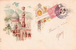 ALTE Litho- AK  KAIRO / Ägypten - Gelaufen 1905 Mit Seltenem Stempel / Französische Post LEVANTE / Constantinopel - Pera - Turkey