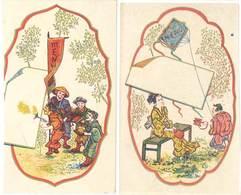 2 Cartes « Menu », Scènes Asiatiques, Cerf-Volant, Pub Journal Des Demoiselles ( Verso Menu ) - Menus