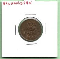 AFGHANISTAN  25  PUL  1951 - 54 - Afghanistan